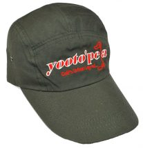 '72 or Better' Headwear - Olive - Yootopea Golf Apparel